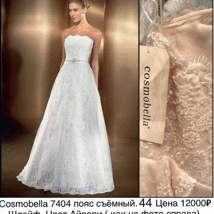 Платье Cosmobella 7404