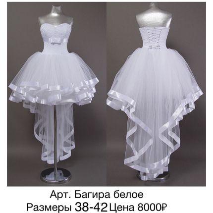 Свадебное платье со шлейфом, 38-42 размера.