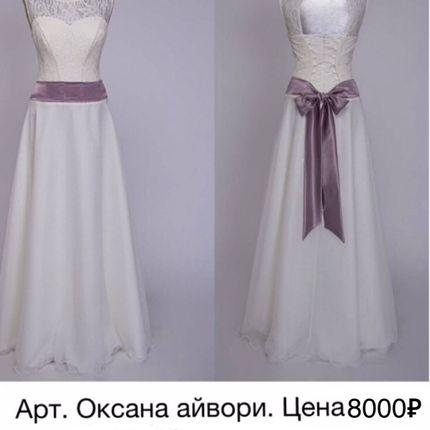 """Платье """"Оксана"""""""