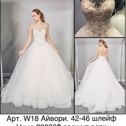 Свадебное платье, арт. W18
