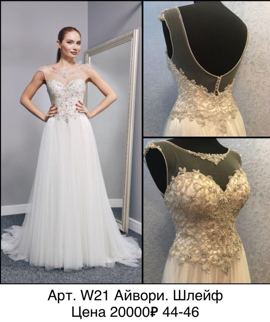 Свадебное платье, арт. W21