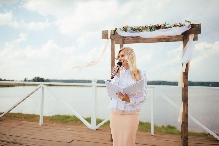 Фото 16019152 в коллекции Свадебные церемонии - Ведущая церемоний Анастасия Бельтюкова