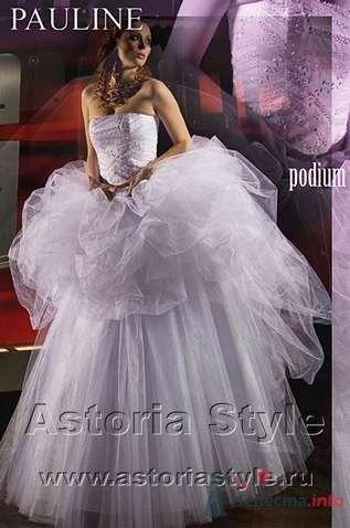 """платье """"Амели-комплект"""" - фото 1980 Свадебный салон """"Астория стиль"""""""