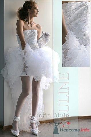 "Амели - фото 9866 Свадебный салон ""Астория стиль"""