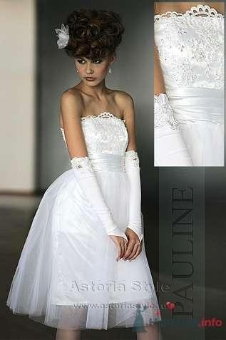 """Конфети свадебное платье - фото 11464 Свадебный салон """"Астория стиль"""""""