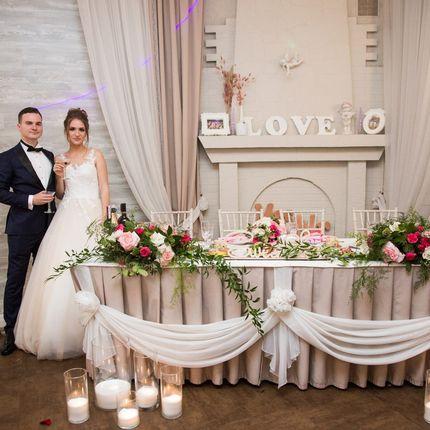 Свадебное пакетное предложение на 30 гостей