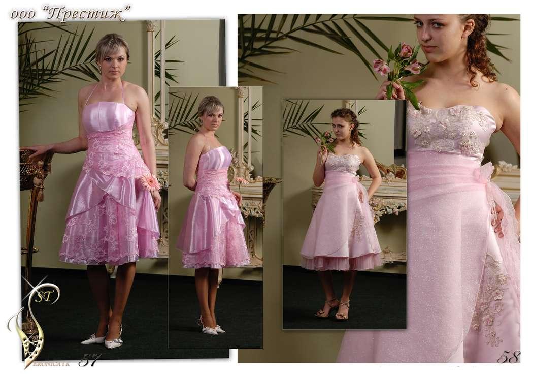 """Фото 16416624 в коллекции Портфолио - Салон свадебной и вечерней моды """"Вальс"""""""
