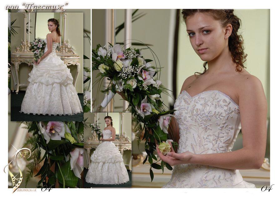"""Фото 16416716 в коллекции Портфолио - Салон свадебной и вечерней моды """"Вальс"""""""