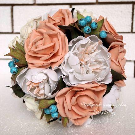 """Букет невесты """"Персиковые розы"""""""