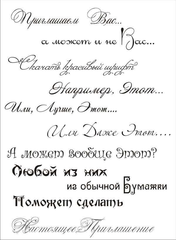 Написать надпись на открытке