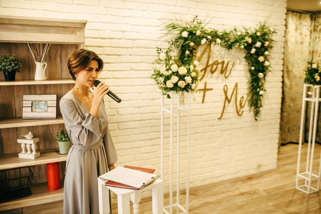 """Фото 16396606 в коллекции 19.11.16 Сергей и Екатерина - Event studio """"Art wedding"""""""