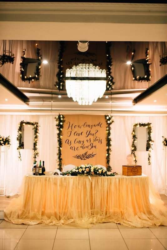 """Фото 16396712 в коллекции 19.11.16 Сергей и Екатерина - Event studio """"Art wedding"""""""