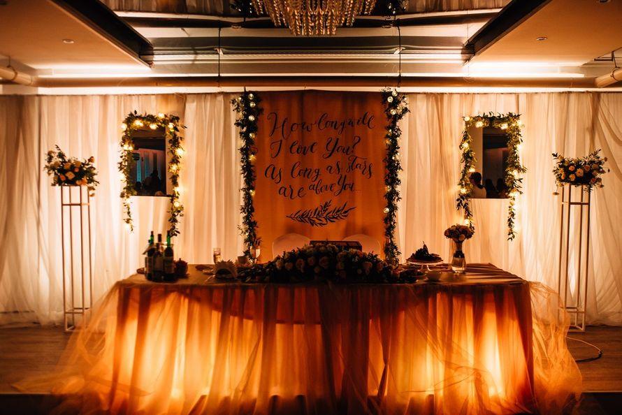 """Фото 16396726 в коллекции 19.11.16 Сергей и Екатерина - Event studio """"Art wedding"""""""