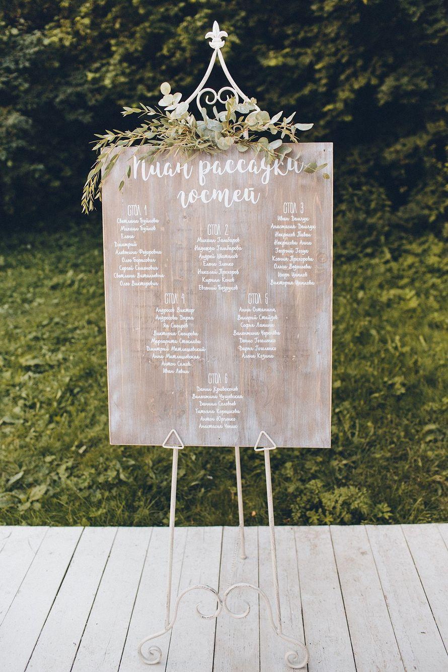 Фото 16673934 в коллекции Свадьба Алина и Александр 23 июля 2017 год Шатер Лесная дача - Pushkareva еvent - организация праздника