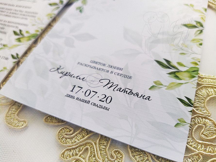 Фото 19624357 в коллекции Пригласительные - Свадебные приглашения и аксессуары от Елены Гур