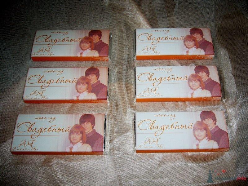 Фото 64151 в коллекции Моя оранжевая свадьба - yanechka