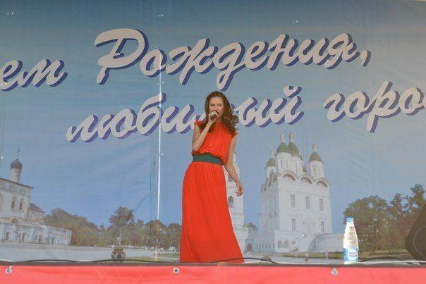 Фото 16830154 в коллекции Работаю фирменно  ! - Ведущая Полина Меляева