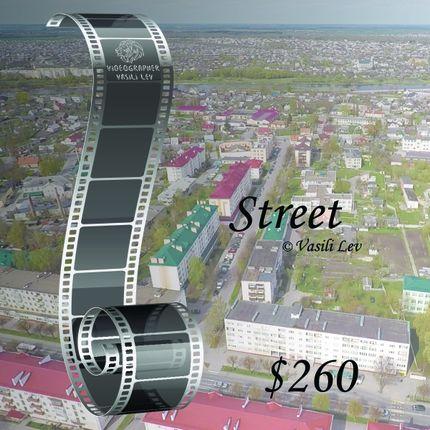 Видеосъёмка полного дня -  пакет Street