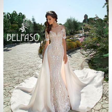 Свадебное платье Терция