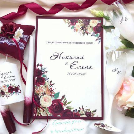 Свадебные наборы аксессуаров