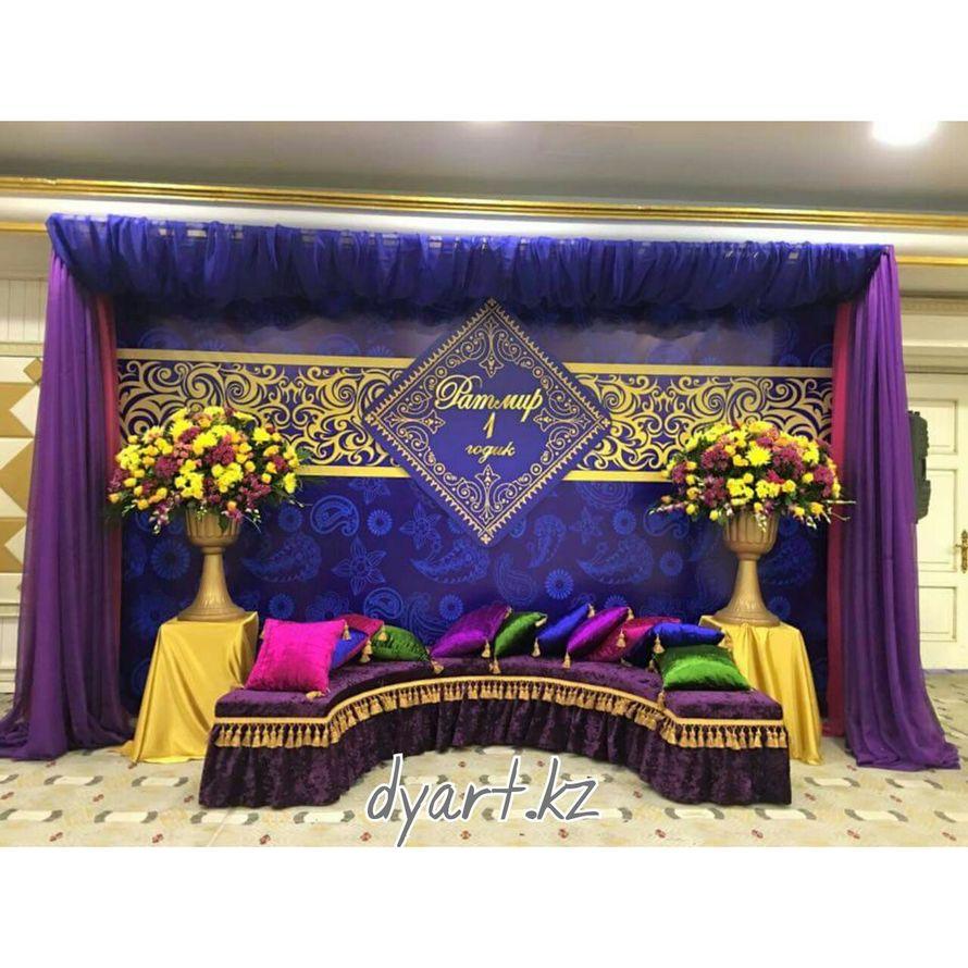 Фото 14228472 в коллекции Фотозона, баннер - DY.Art - свадебное оформление