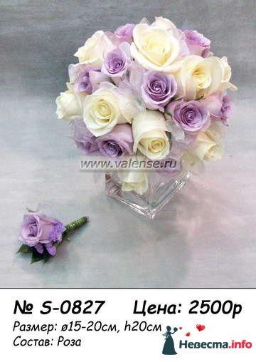 Фото 108615 в коллекции букет невесты - ВаленТинка:)