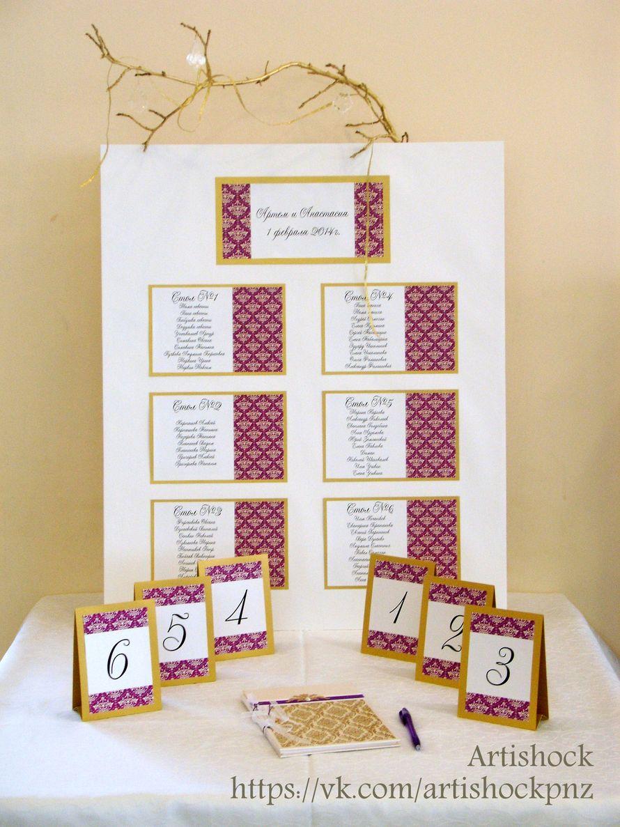 План рассадки и номерки на столы - фото 2111052 Студия особенного декора Артишок