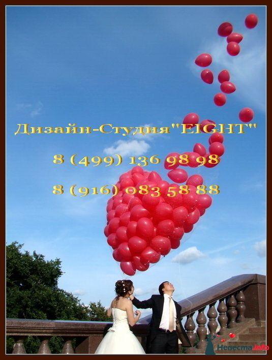 """Фото 110823 в коллекции Оформление воздушными шарами - """"Эйт"""" - оформление свадьбы воздушными шарами"""
