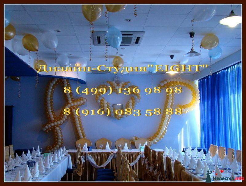 """Фото 110833 в коллекции Оформление воздушными шарами - """"Эйт"""" - оформление свадьбы воздушными шарами"""