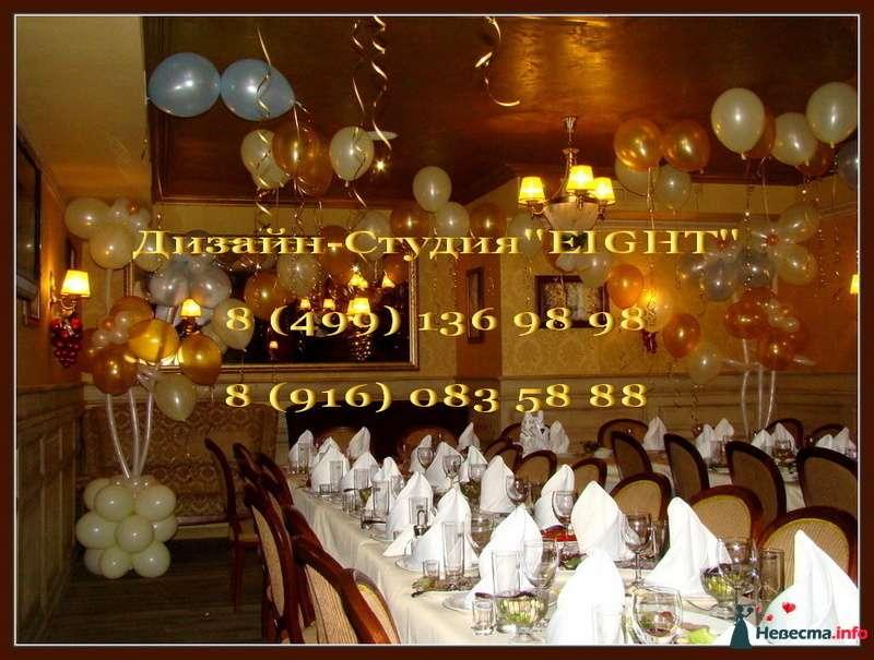 """Фото 110836 в коллекции Оформление воздушными шарами - """"Эйт"""" - оформление свадьбы воздушными шарами"""