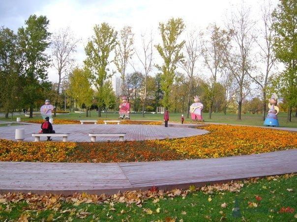 в парке 50летия октября на просп вернадского - фото 53993 Logika