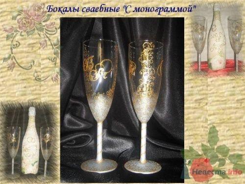 """Фото 2256 в коллекции Свадебные бокалы - """"Свадебные бокалы"""" - аксессуары ручной работы"""