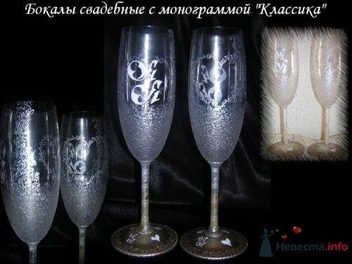 """Фото 2258 в коллекции Свадебные бокалы - """"Свадебные бокалы"""" - аксессуары ручной работы"""