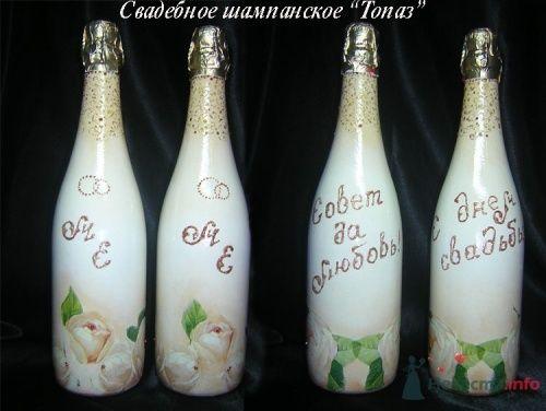 """Фото 2264 в коллекции Свадебное шампанское - """"Свадебные бокалы"""" - аксессуары ручной работы"""