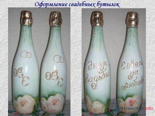 """Фото 2266 в коллекции Свадебное шампанское - """"Свадебные бокалы"""" - аксессуары ручной работы"""