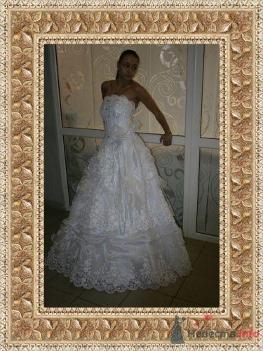 Каприз 14500 рублей - фото 2851 Невеста01
