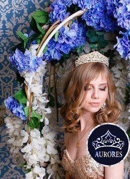 Фото 17129110 - Невеста01