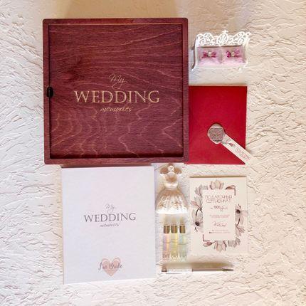 Подарочный набор для невест