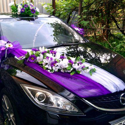 Фиолетовый микс цветов