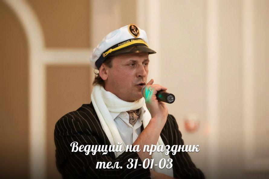 Фото 17253800 в коллекции #Ведущий_в_Курске -  Анатолий - Ведущий торжеств Анатолий Андросов