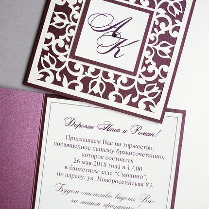 """Приглашение на свадьбу """"Elegant"""""""
