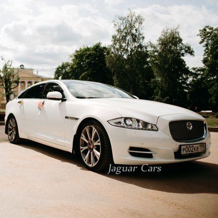 Аренда Jaguar XJ Long Maximum