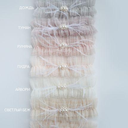 Подвязка из фатина с жемчугом и перьями