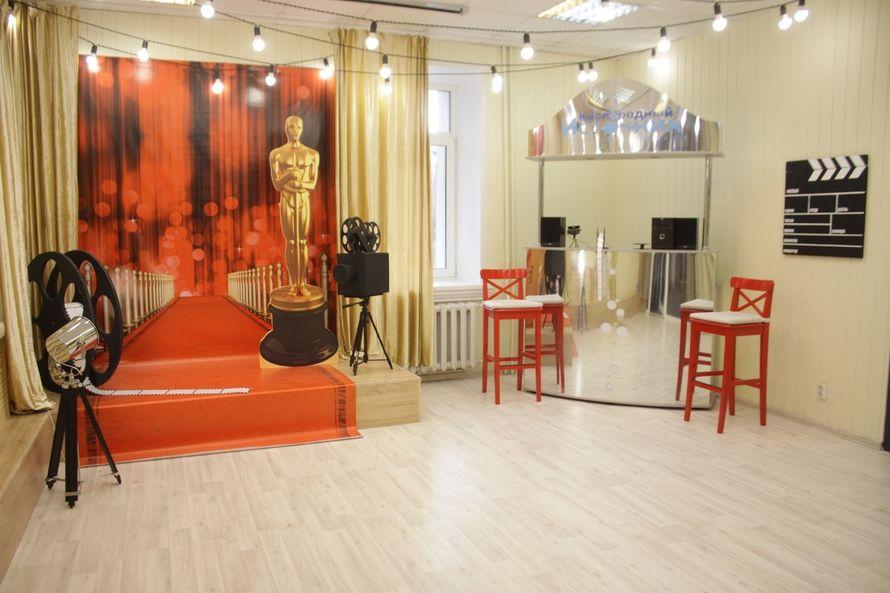 Аренда зала в голливудском стиле