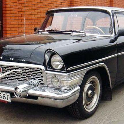 206 Ретро автомобиль Chayka GAZ-13 черная в аренду