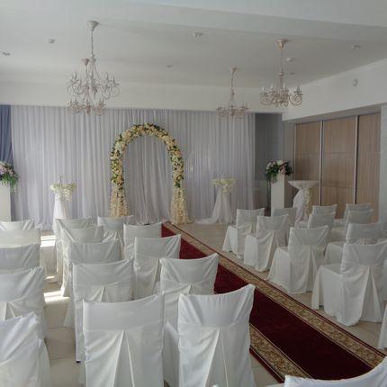 Аренда зала для церемонии регистрации брака