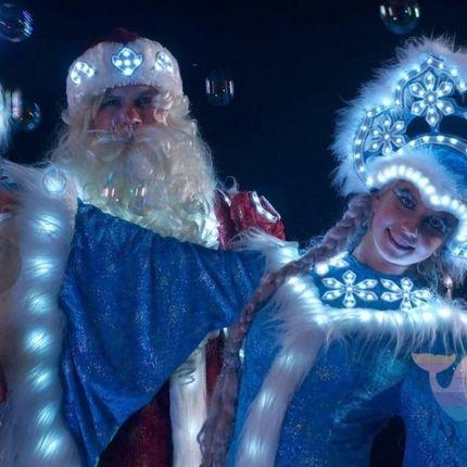 Крио шоу от Деда Мороза и Снегурочки