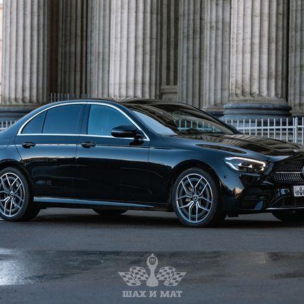 Mercedes E-class W213 (restyle 2021) в аренду, цена за час