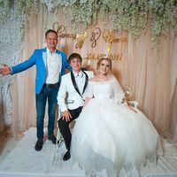Ведущий на свадьбу отзывы Алматы