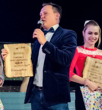 Шоу ведет Дмитрий Доронин - фото 17933242 Ведущий на свадьбу Алмат
